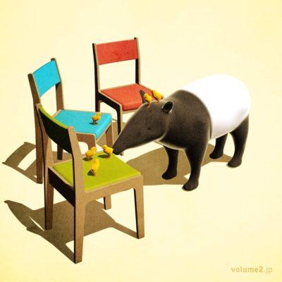 椅子とヒヨコとバク